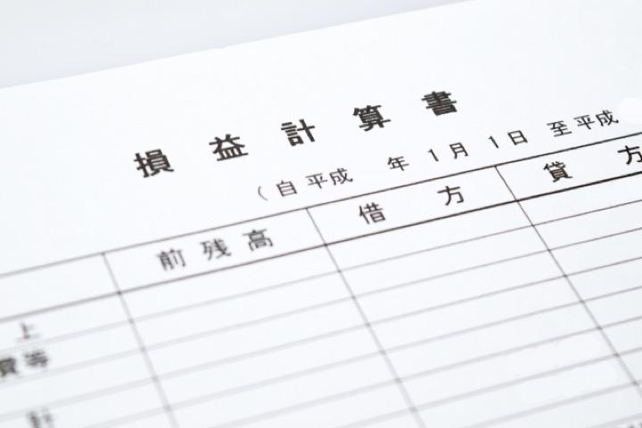 おすすめ資格簿記検定